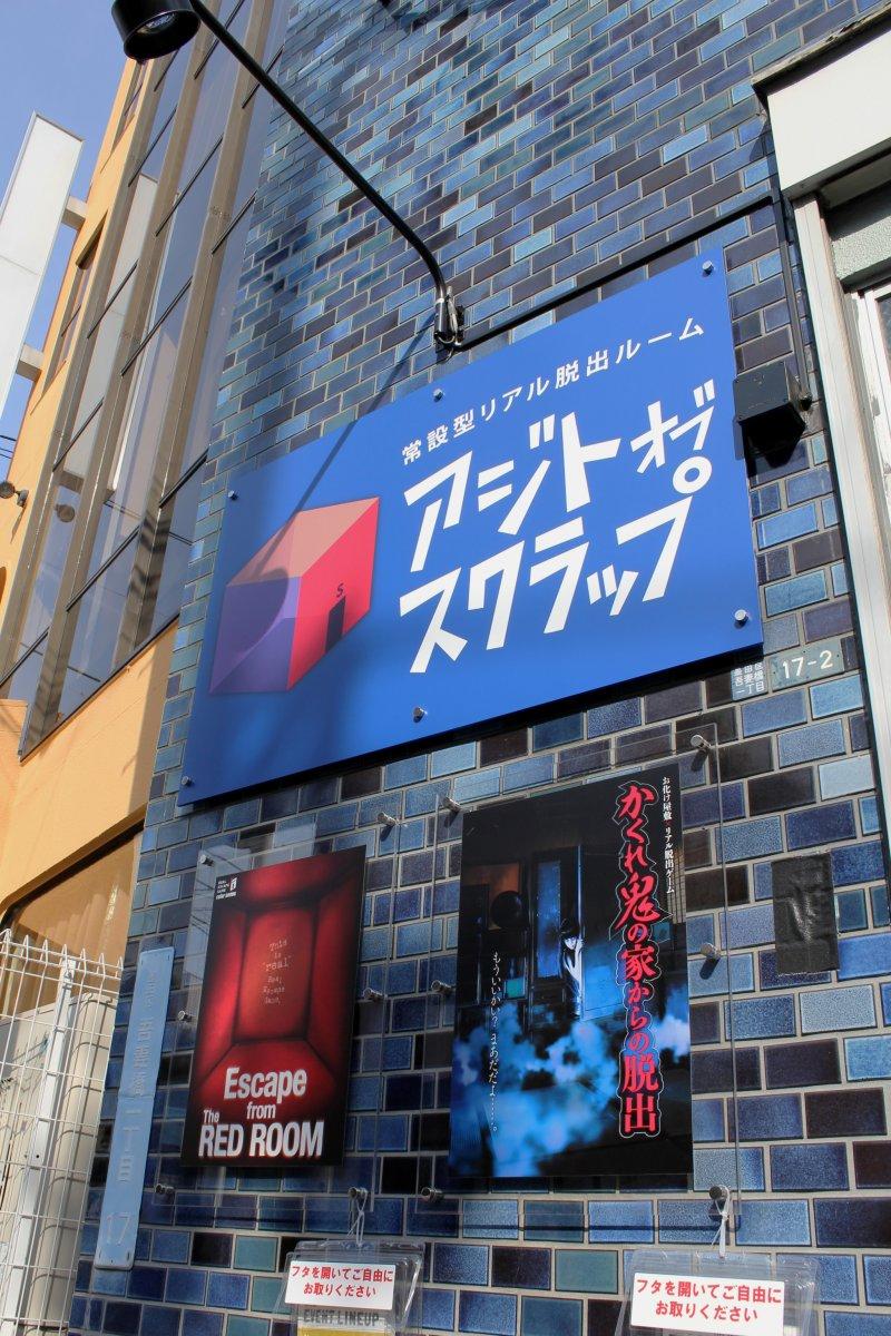 Real Escape Room Asakusa Tokyo Japan Travel Japan