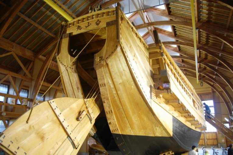 Ogi Folk & Sengoku Ship Museum