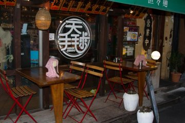 <p>Shimokitazawa has many relaxed cafes and bars, although not a lot to sit outside; this bar is an exception.</p>