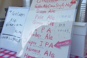 도쿄 스미다 구에 가게가 있다는 Miyata beer의 부스