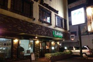 Atsugi Brewing/Lambic