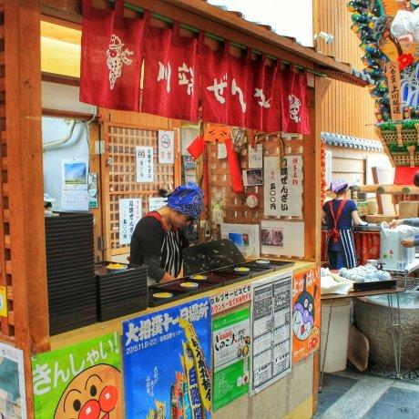 ร้านขายอังโกะ Kawabata Zenzai