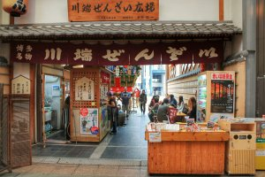Kawabata Zenzai is located in the Kawabata shopping arcade
