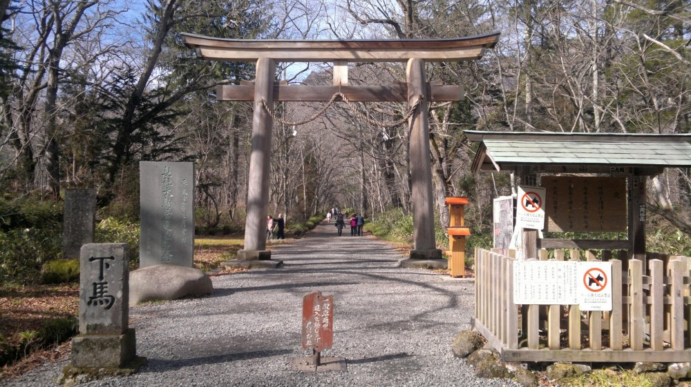 The outer entrance of the shrine, just near the Okusha bus stop. Your 2km walk begins from here.