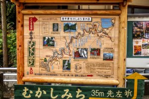 The unmissable trailhead located several minutes' walk away from Okutama Station