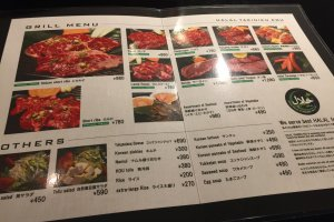 Various menu of dishes