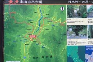 Ini adalah peta pemandangan alam di Jakko. Garis merah merupakan rute pemandangan alam sedangkan titik-titik biru mengarahkan ke tempat-tempat menarik seperti kuil dan air terjun