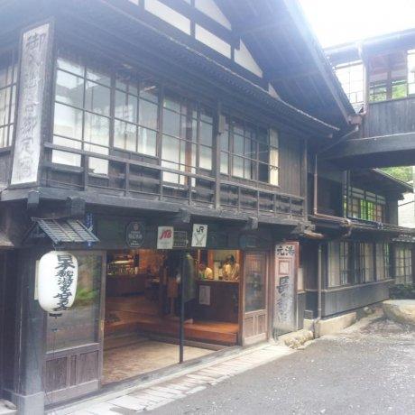 Hoshi Onsen Chojukan in Minakami