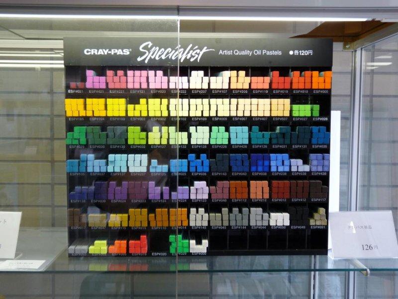 <p>สีเทียนและสีพาสเทล ยี่ห้อซากุระ</p>