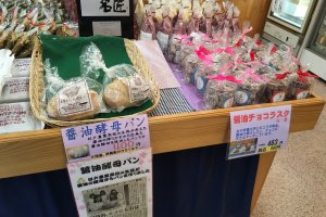 They sell bread made from soy sauce and soy sauce chocolate rusks too!