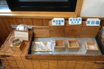 <p>These are the ingredients for making their soy sauce, they are all locally grown.</p>