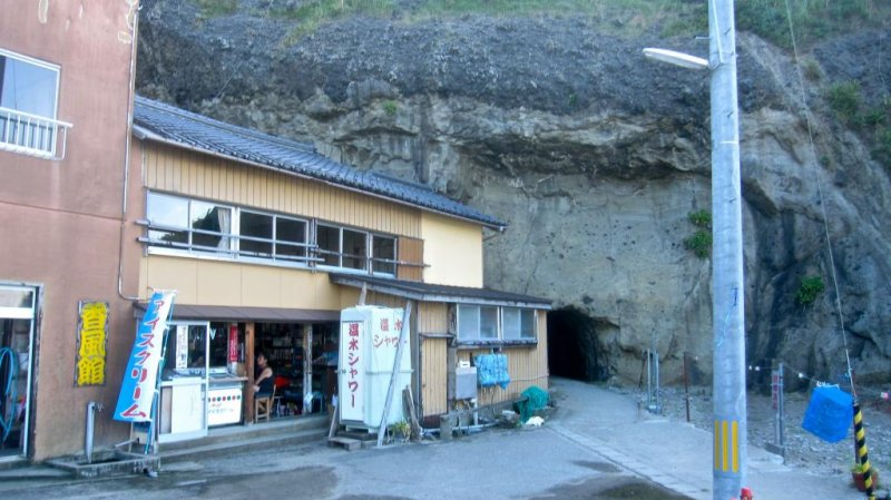 The cave/tunnel entrance to Kakuda Cliffs and the nearby minshuku