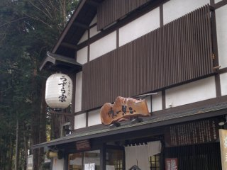The building itself oozes tranquility with its traditional Japanese architecture .