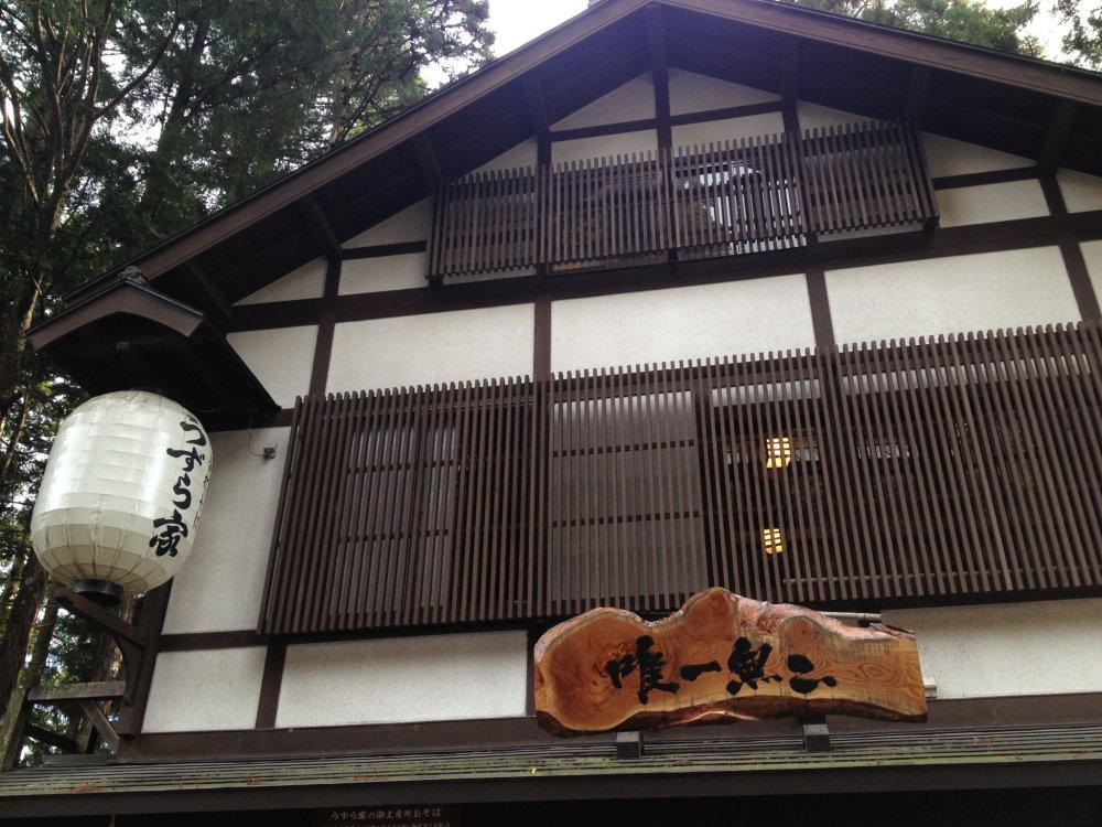 Uzuraya Soba Restaurant, stands gracefully in the heart of Togakushi Village.