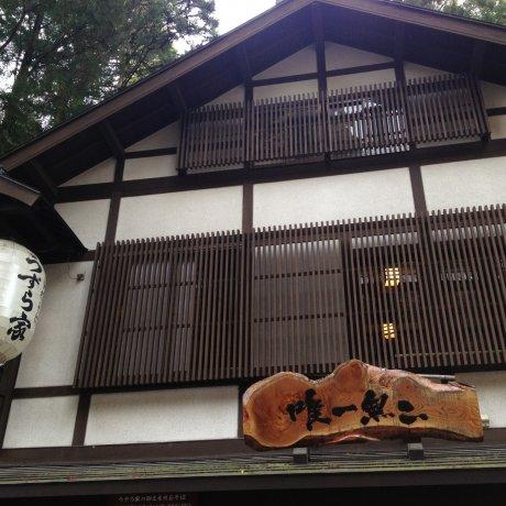 Nhà hàng mì soba Uzuraya