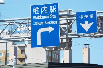 <p>Street signs in Russian languag</p>