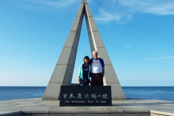 <p>Standing at Northern Most point of Japa</p>