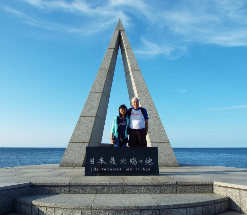 wakkanai city of monuments hokkaido japan travel
