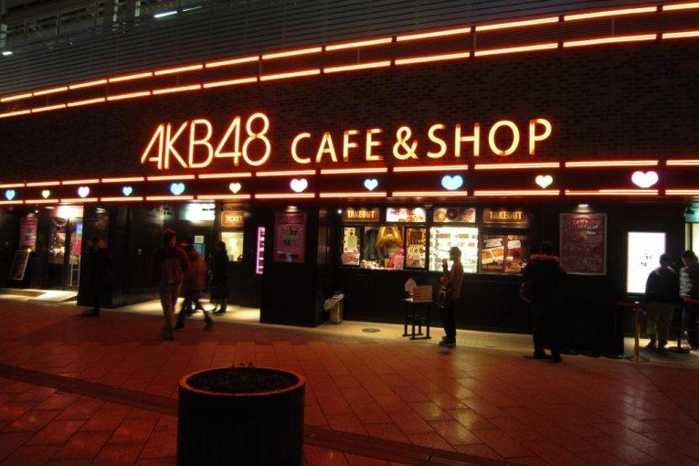 AKB48 Cafe & Shop di Akiba