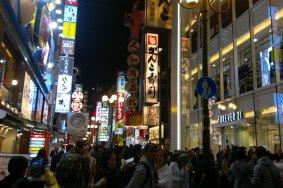 Món ăn đường phố ở Nhật Bản