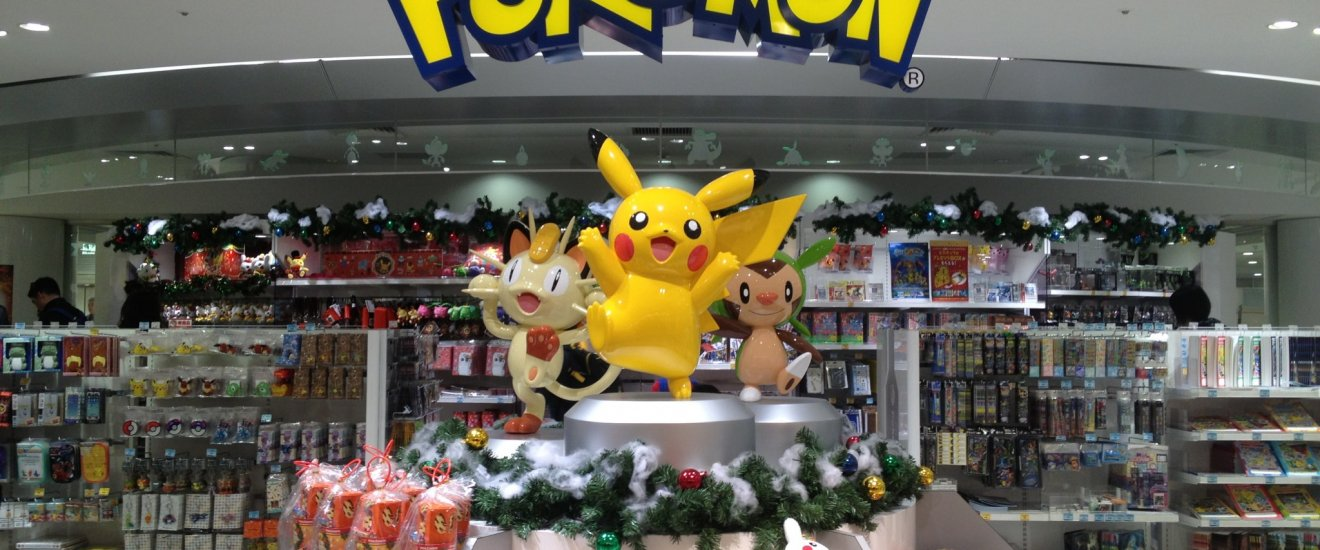 Welcome To Pokemon Center Osaka