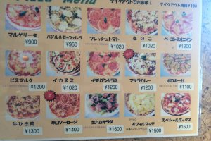 The menu of the variety of pizzas available.