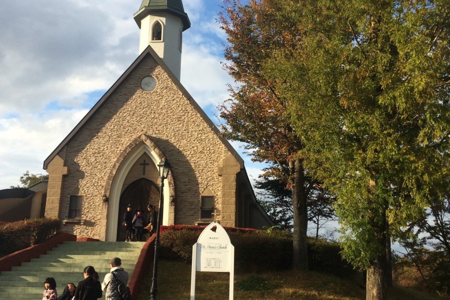 A wedding chapel sits upon the top of the hill. The church is available for wedding ceremonies.