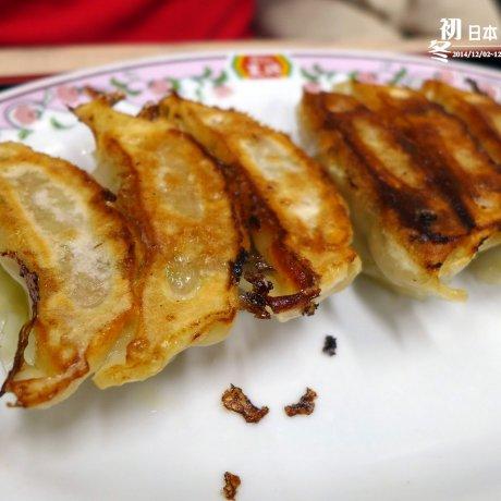 【九州.博多】餃子の王将 博多駅前店