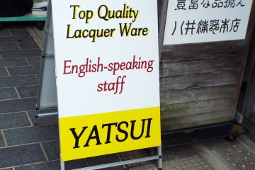 ร้านที่มีพนักงานที่พูดภาษาอังกฤษได้