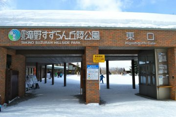 The east entrance to the Takino Snow World
