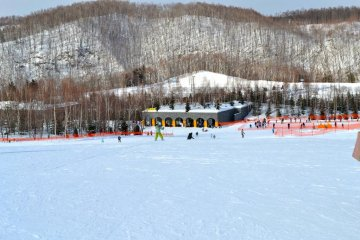The 'Family Slope' at Takino Snow World