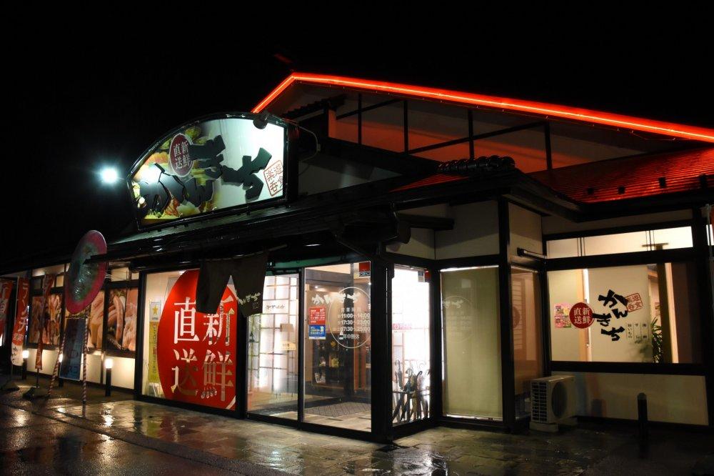 Outside view of Kankichi at night