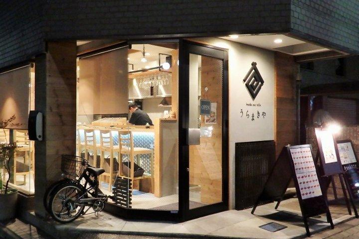 Uramakiya 'Inside Out Rolls' Tokyo