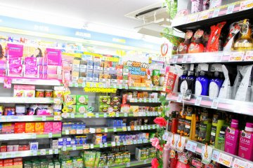 <p>See their huge lines of merchandise on display.</p>