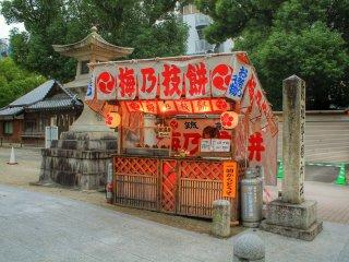 Хотите есть? Купите перекус в парке Кэго!