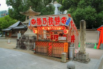 <p>If you get hungry, buy a snack in Kego Park!</p>