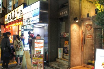 The café is not easy to find, but if you know where to look, you'll be able to enter the 8-bit world in Shinjuku