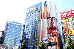Toàn bộ tòa nhà của Edion nổi bật, khổng lồ từ con đường chính
