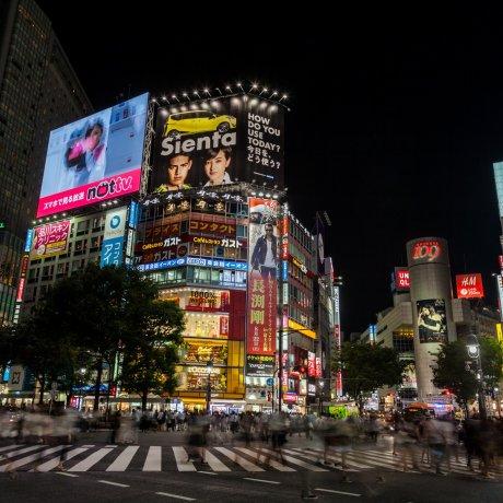 """""""Campur Aduk"""" Persimpangan Shibuya"""