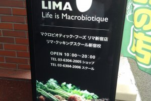Lima is home to a natural food grocery, cafe, and macrobiotic cooking school.