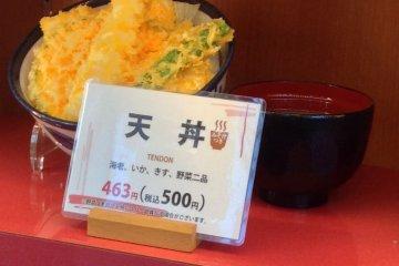 <p>The best selling tempura rice bowl set.</p>