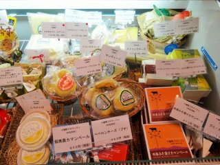 All of the cheese is produced in Hokkaido