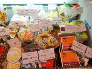 전부 홋카이도에서 생산된 치즈