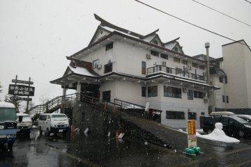 โรงแรม Maruyama Onsen Kojyokan ที่ Ishiuchi