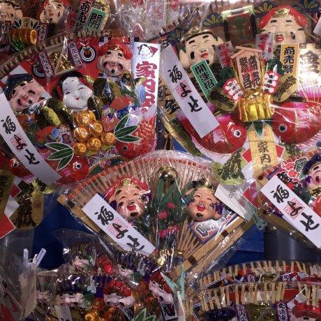 Festival Toka Ebisu di Tokushima