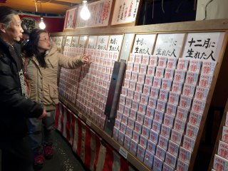 Birthday O-mikuji. People pick out fortune cards for their own birthday.