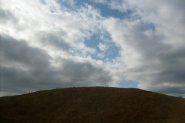 <p>The top of the crater lip</p>