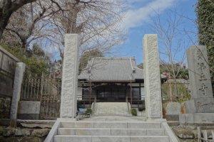 江戸時代末期までアダムスの法要が営まれていた浄土寺