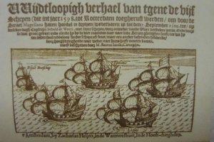 国際交流基金所蔵のリーフデ号他3隻のオランダ商船団