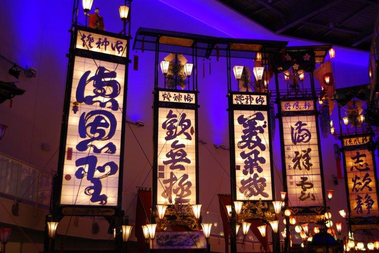 Lễ hội Kiriko ở Noto